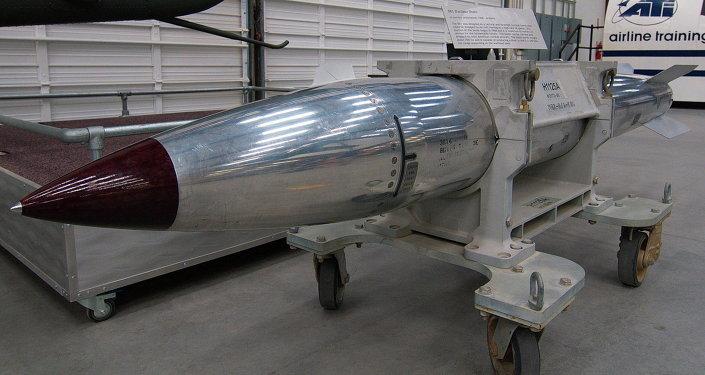 Bomba nuclear da produção norte-americana, B-61 (foto de arquivo)