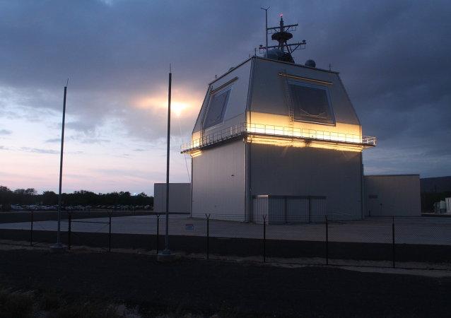 Sistema de defesa antimíssil Aegis Ashore