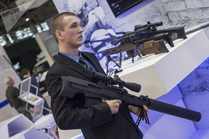 Fuzil franco-atirador especial de grande calibre VSSK Vykhlop