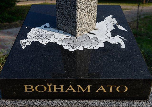Monumento ucraniano em homenagem aos militares mortos em Donbass