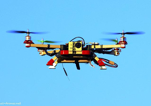Veículo aéreo não tripulado (imagem ilustrativa)