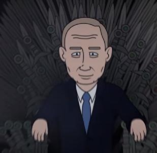 Game of Putin