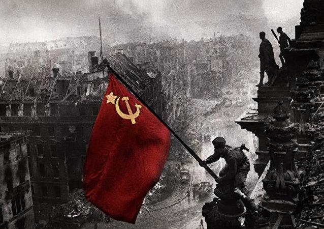 Bandeira da Vitória