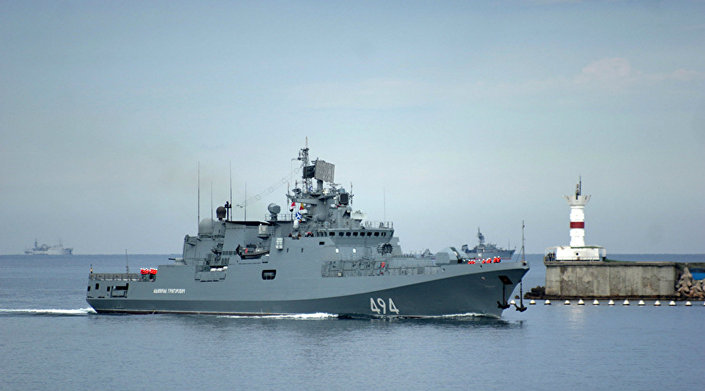 Fragata Admiral Grigorovich