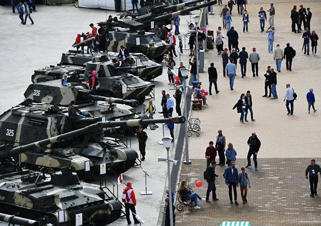Fórum militar internacional EXÉRCITO 2017
