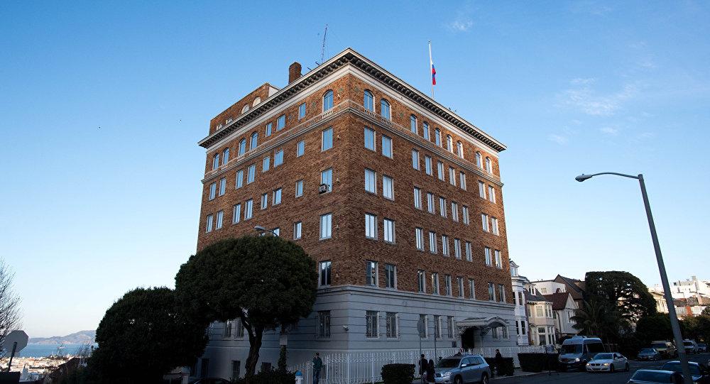 Prédio do Consulado-Geral da Rússia em São Francisco, EUA