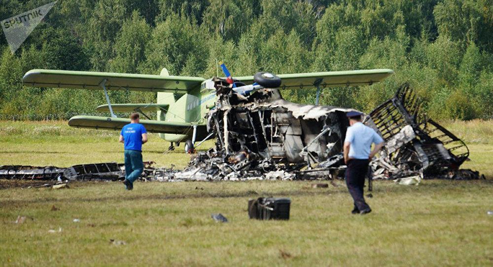Acedente com An-2 na região de Moscou, 2 de setembro de 2017