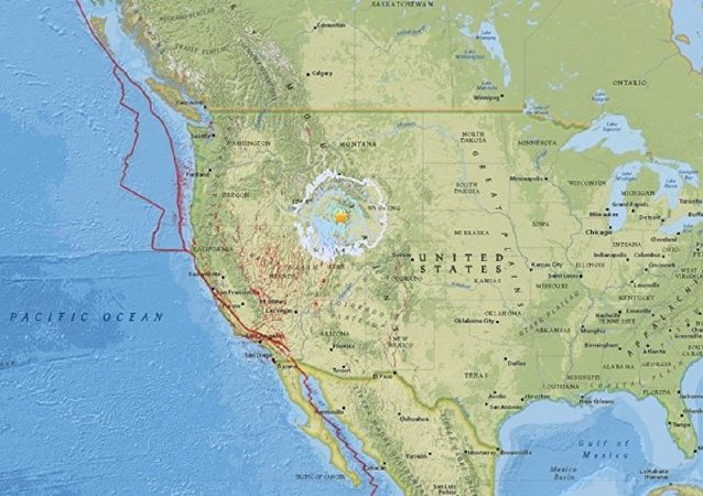 Mapa mostra local do terremoto