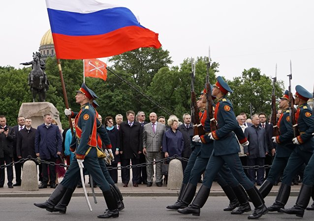 Bandeira da Rússia.