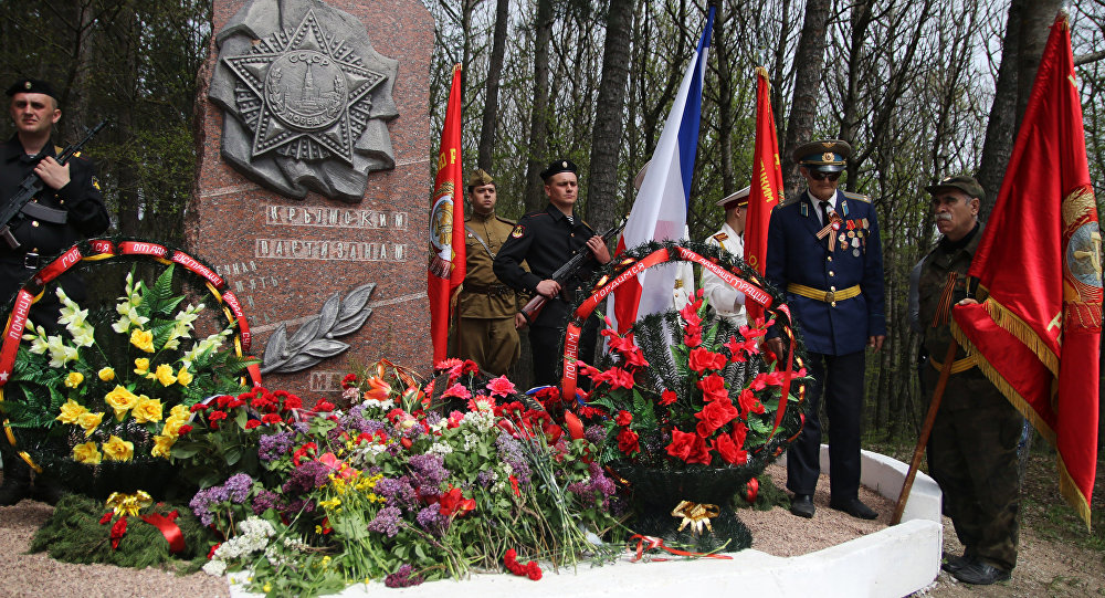 Memorial aos partisans na Crimeia