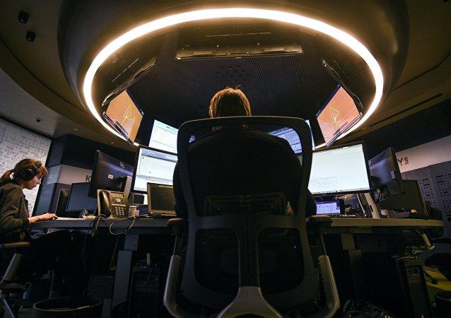 Laboratório Kaspersky em Moscou (foto de arquivo)