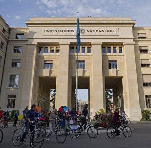 Prédio das Nações Unidas em Genebra, Suíça