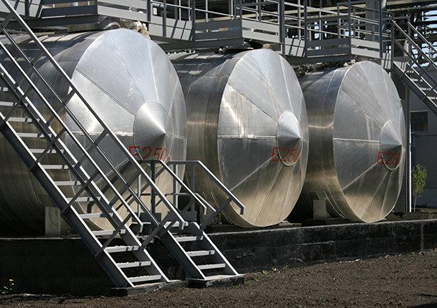Complexo russo para eliminação de armas químicas (foto de arquivo)