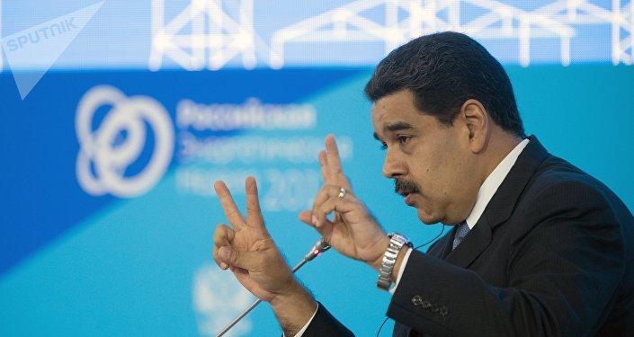 Nicolás Maduro, presidente da Venezuela no Fórum Internacional Semana da Energia da Rússia