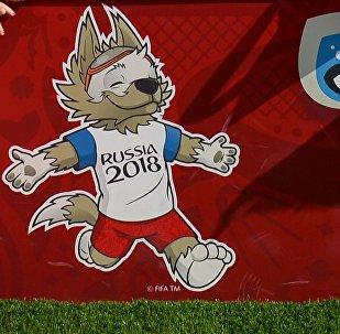 O símbolo oficial da Copa do Mundo FIFA da Rússia de 2018