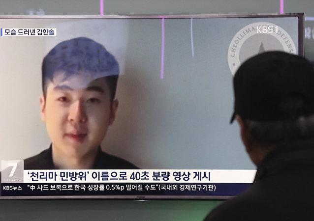 Kim Han-sol é filho de Kim Jong-nam, meio irmão mais velho de Kim Jong-un e que foi morto em um aeroporto da Malásia, em fevereiro