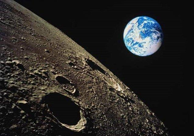 Lua e Terra