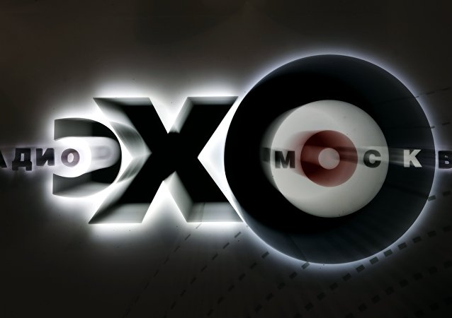 Logotipo da rádio Ekho Moskvy, foto de arquivo