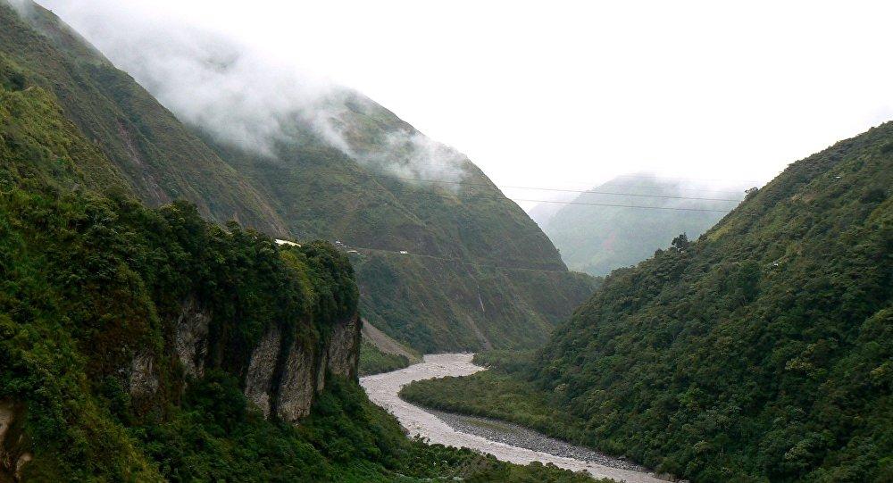 Vertente do Rio Amazonas