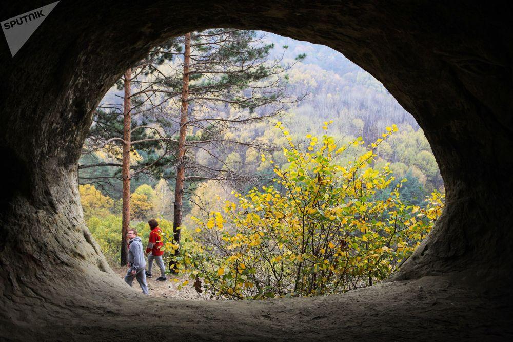 Parque nacional Kislovodsky na região russa de Stavropol