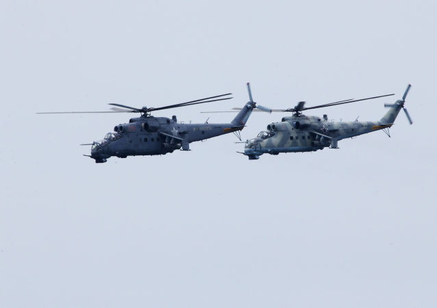 Helicópteros Mi-24VM