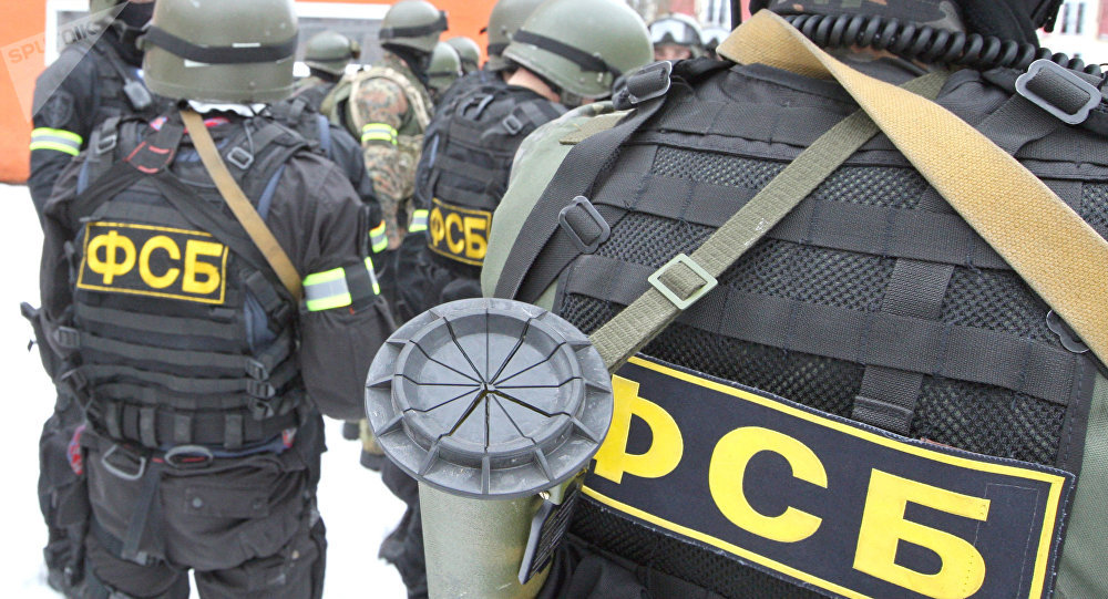 Serviço Federal de Segurança da Rússia (foto de arquivo)