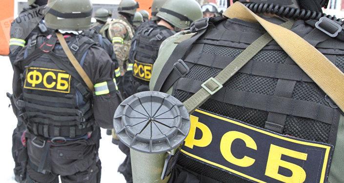 O Serviço Federal de Segurança da Rússia