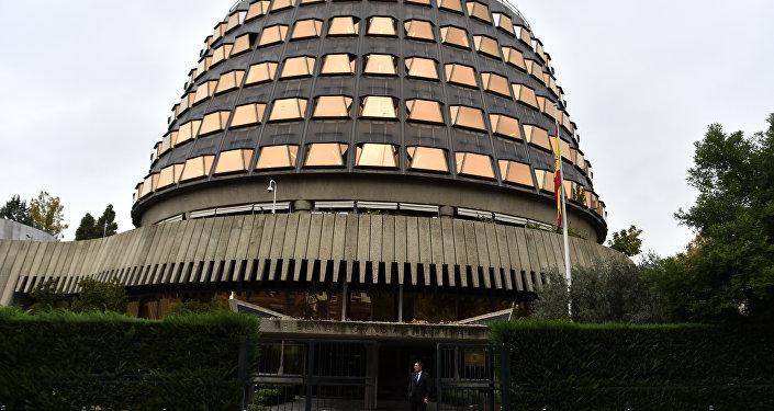 Homem perante o Tribunal Constitucional em Madri (foto de arquivo)