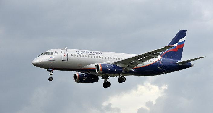 Companhia aérea russa Aeroflot