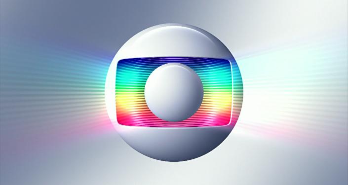 Logo oficial da Rede Globo de Televisão