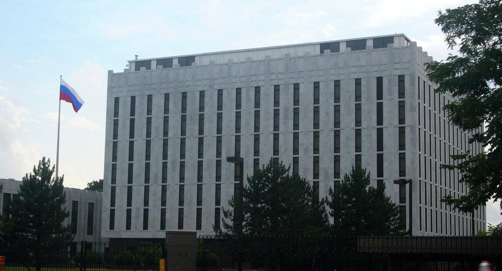 Embaixada russa em Washington, EUA