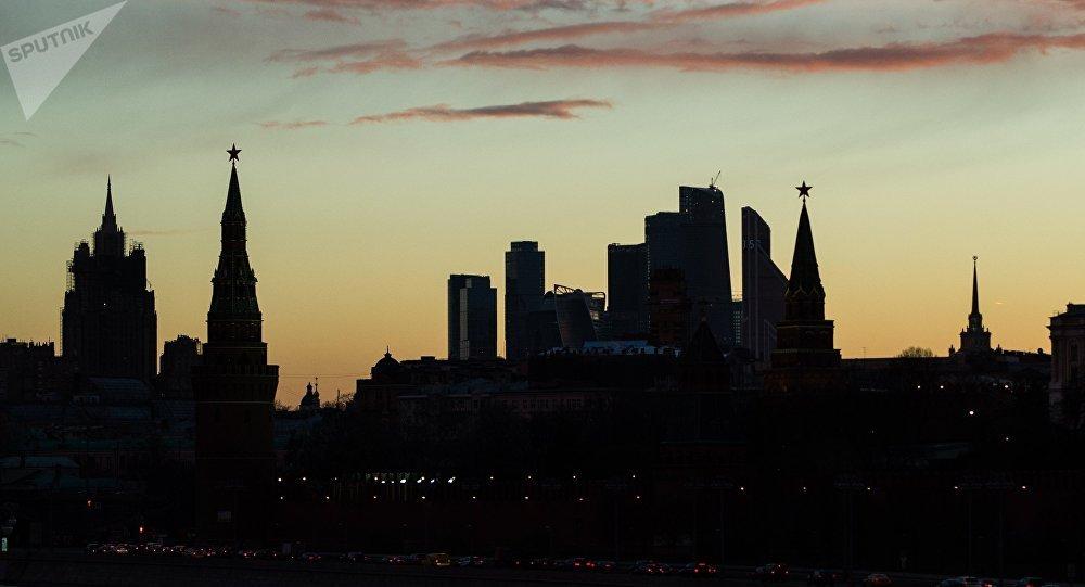 Vista de Moscou
