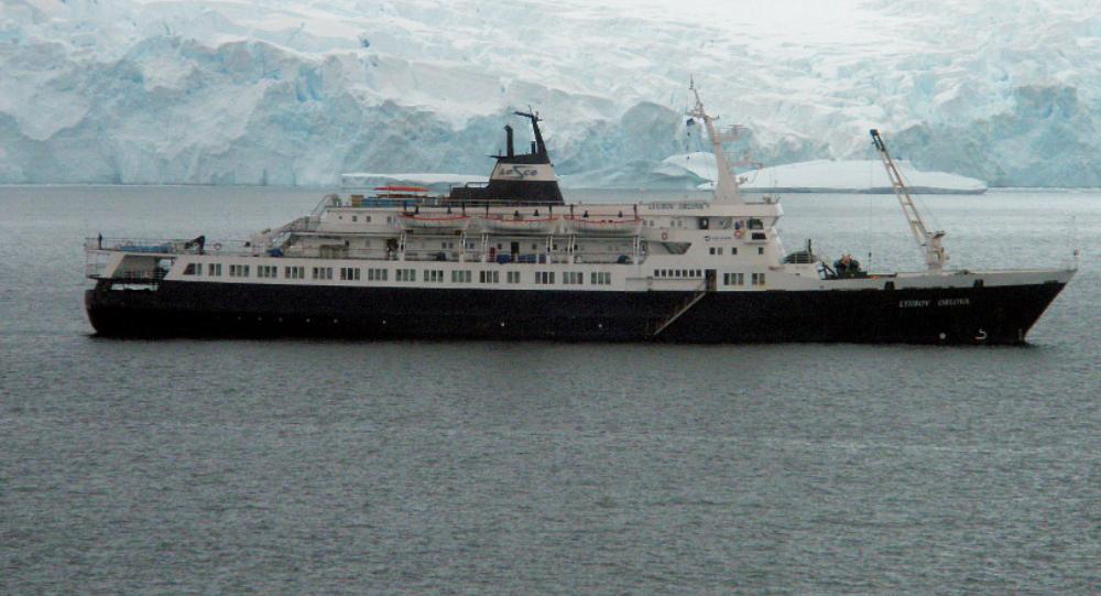 O navio russo MV Lyubov Orlova