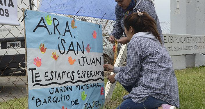 Desaparecimento do submarino argentino ARA San Juan